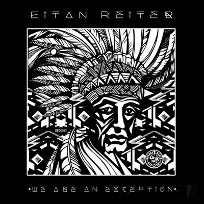 "Eitan Reiter ""We Are An Exception"""
